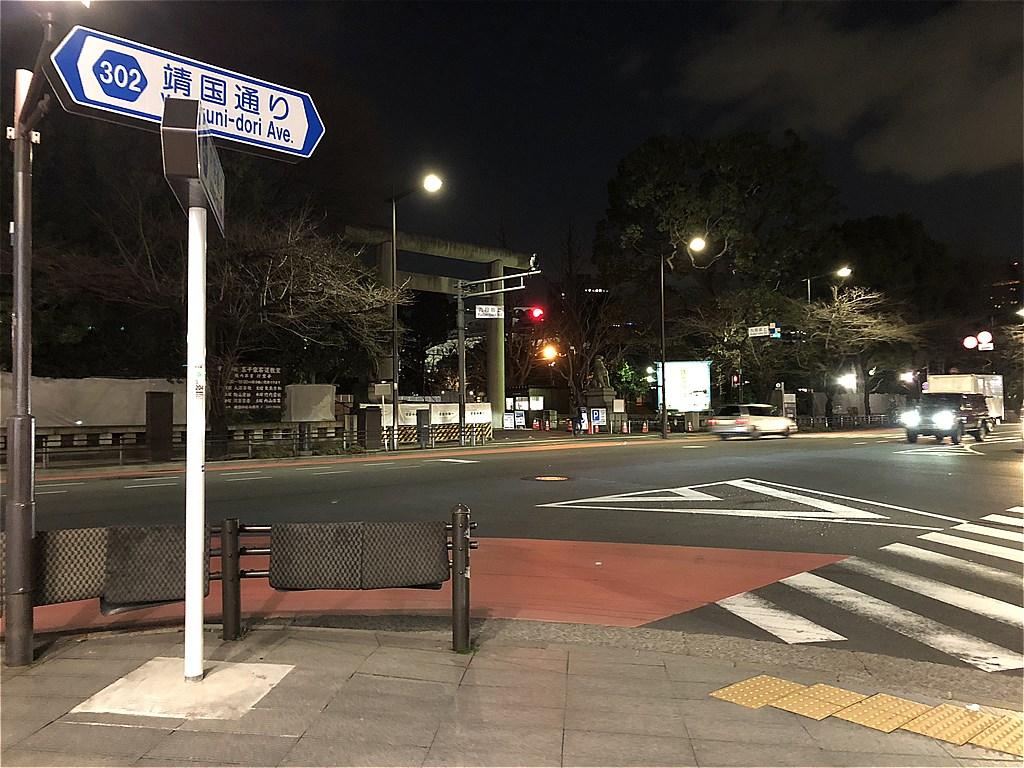 20180310_Shinjuku_to_Kanda (4)