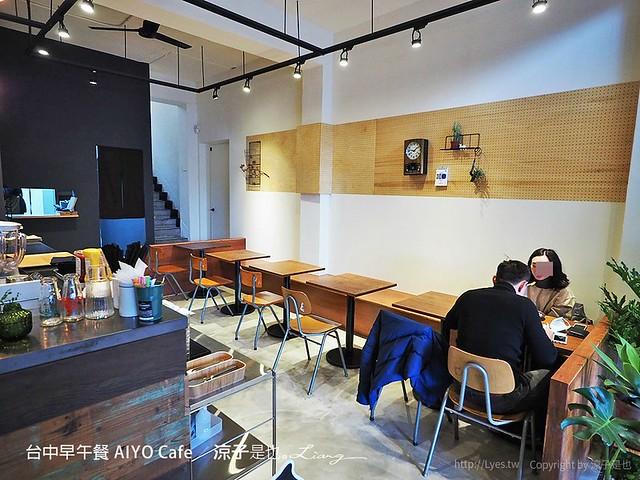 台中早午餐 AIYO Cafe 24