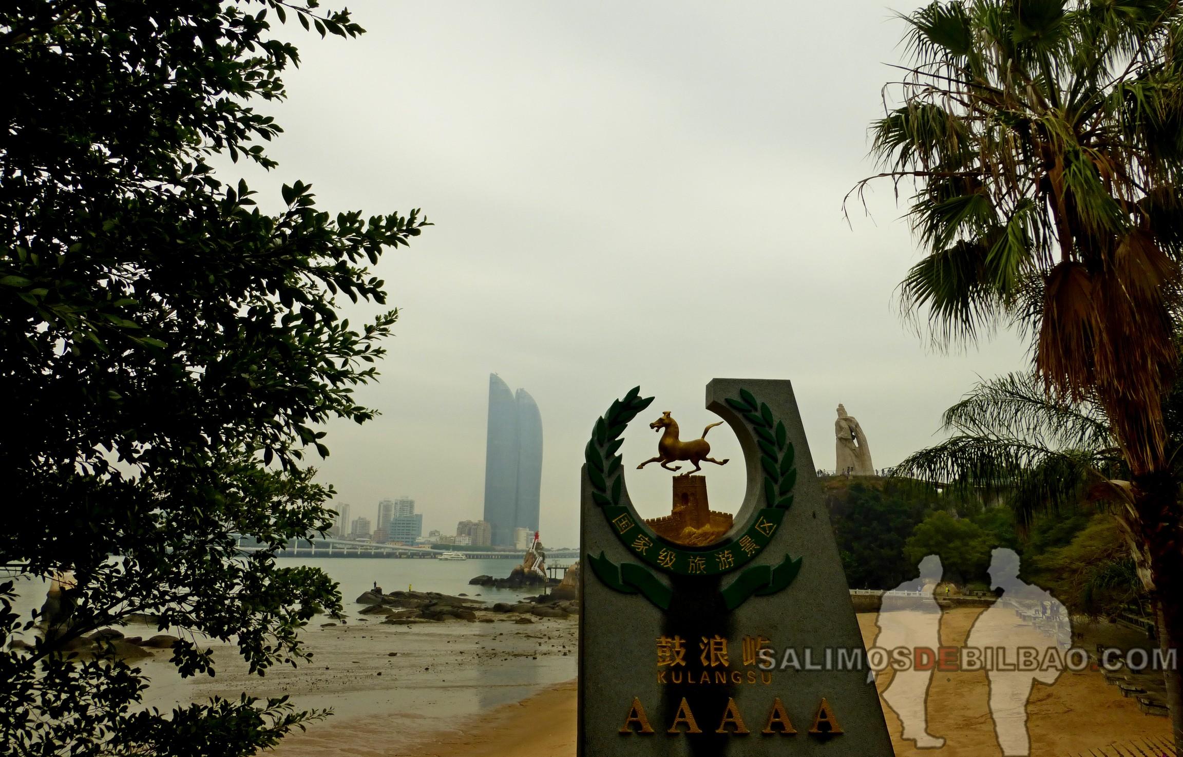 0029. Playa en Gulangyu, Xiamen