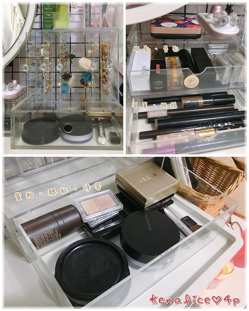 化妝檯收納