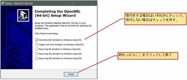 ESP_IDF_OpenSSL_18