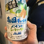 IMG_9869-3