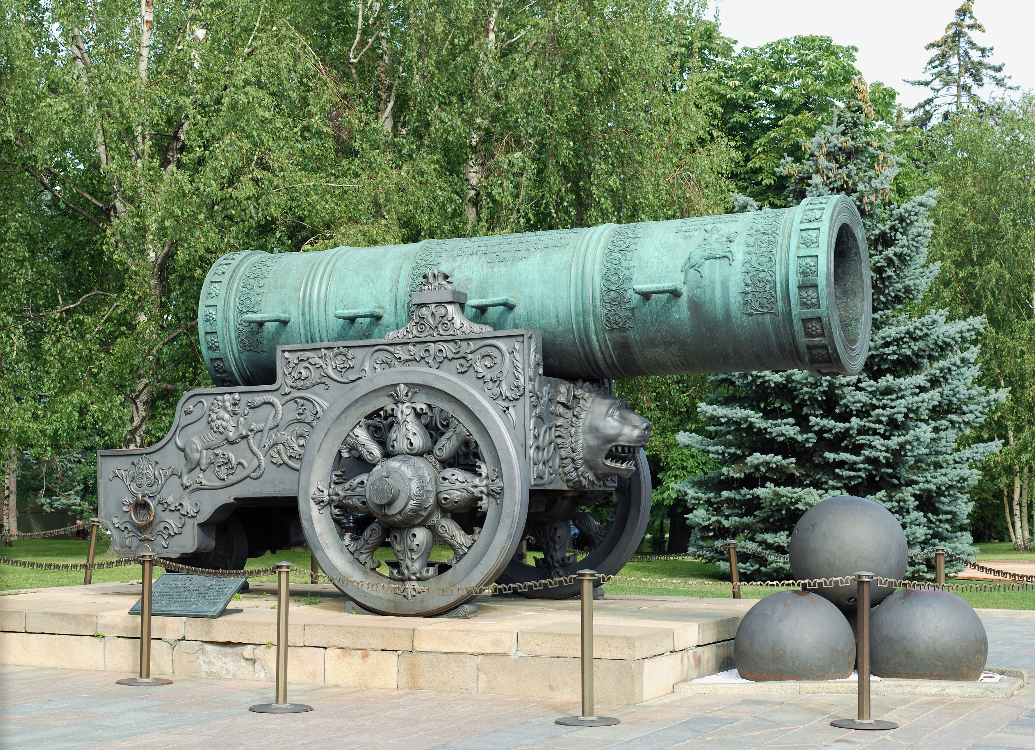 The Tsar Cannon at the Moscow Kremlin. Photo taken on July 13, 2011.