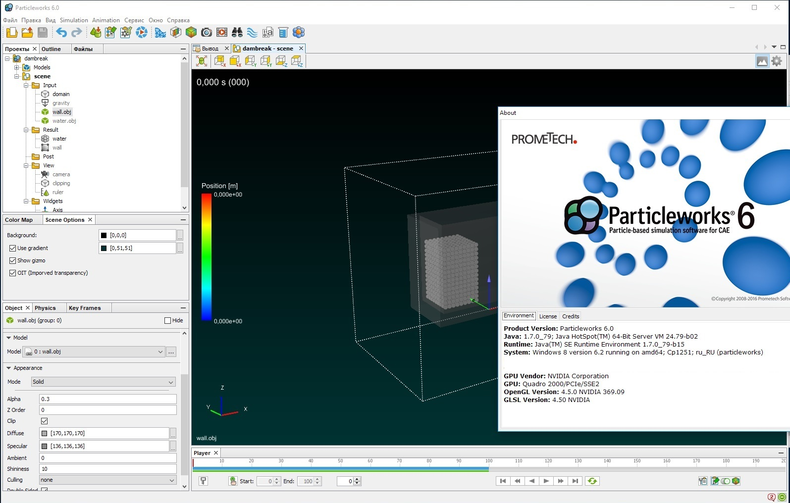 Working with Prometech ParticleWorks 6.0 x64 full license