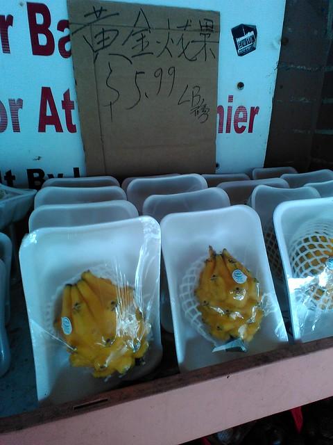 黄金火龙果5.99加元/磅
