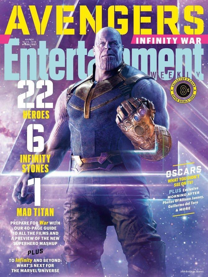 完整造型曝光!《復仇者聯盟:無限之戰》15款Entertainment Weekly 特殊封面