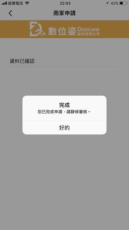 20180311_180311_0001