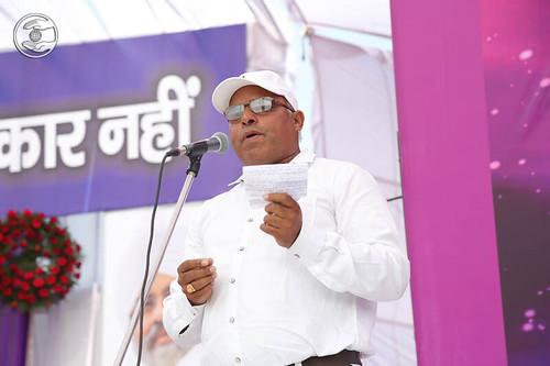 Poem by Ravinder Kumar from Yamuna Nagar
