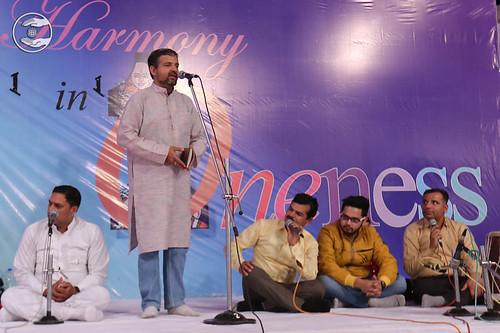 Poem by Vivek Rafiq from Delhi