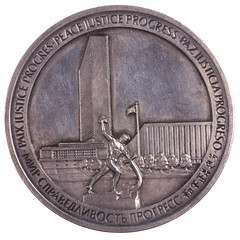 1970 United Nations 50th Anniversary Medal obverse