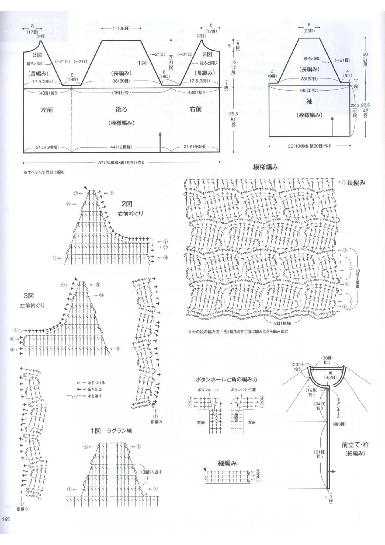 1647_122_KD 173 2017_030 (2)