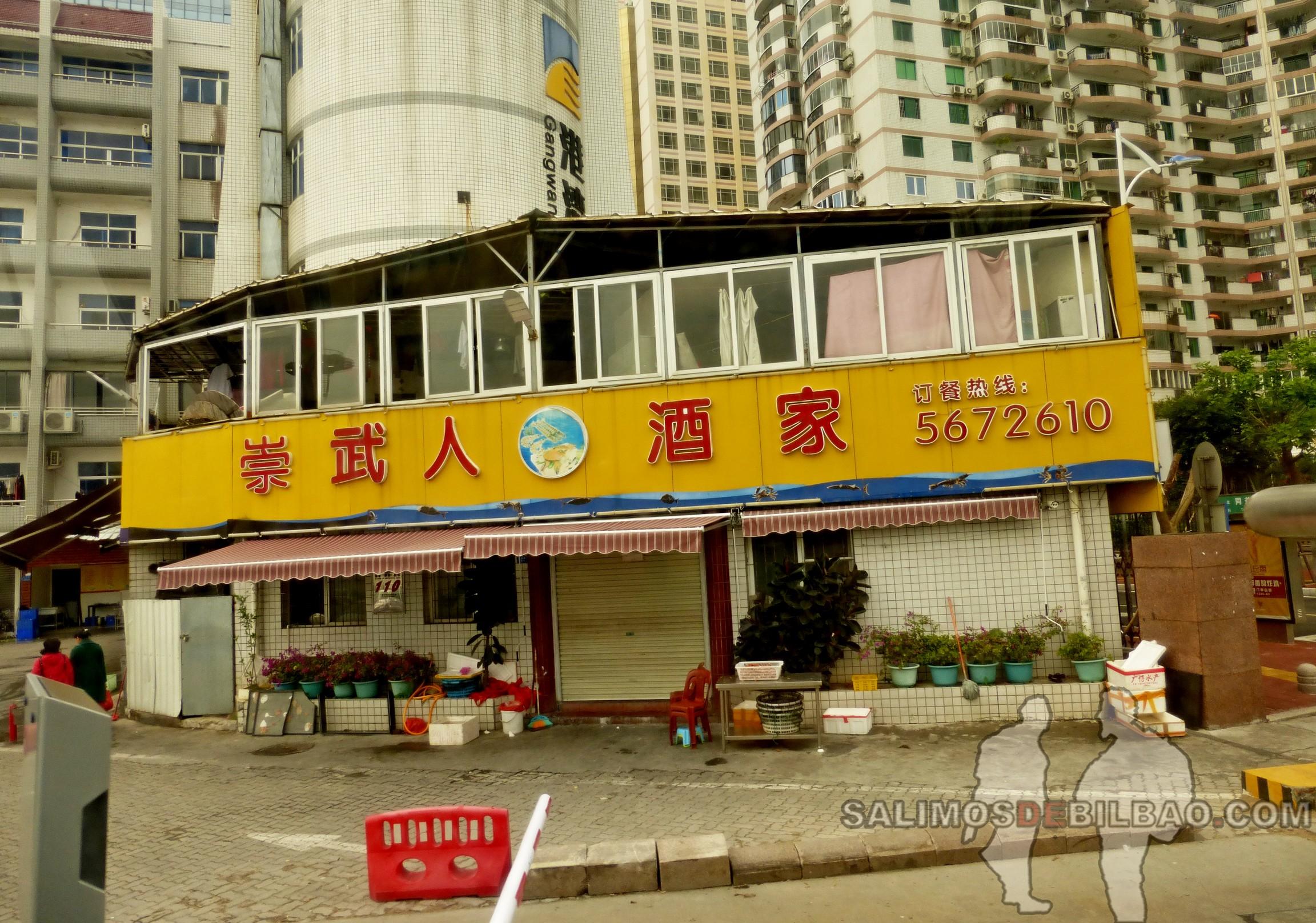 0038. Xiamen