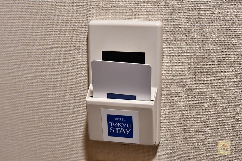東急STAY池袋飯店-12