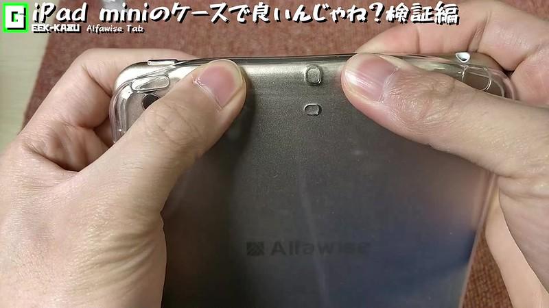 Alfawise tab case DIY (4)