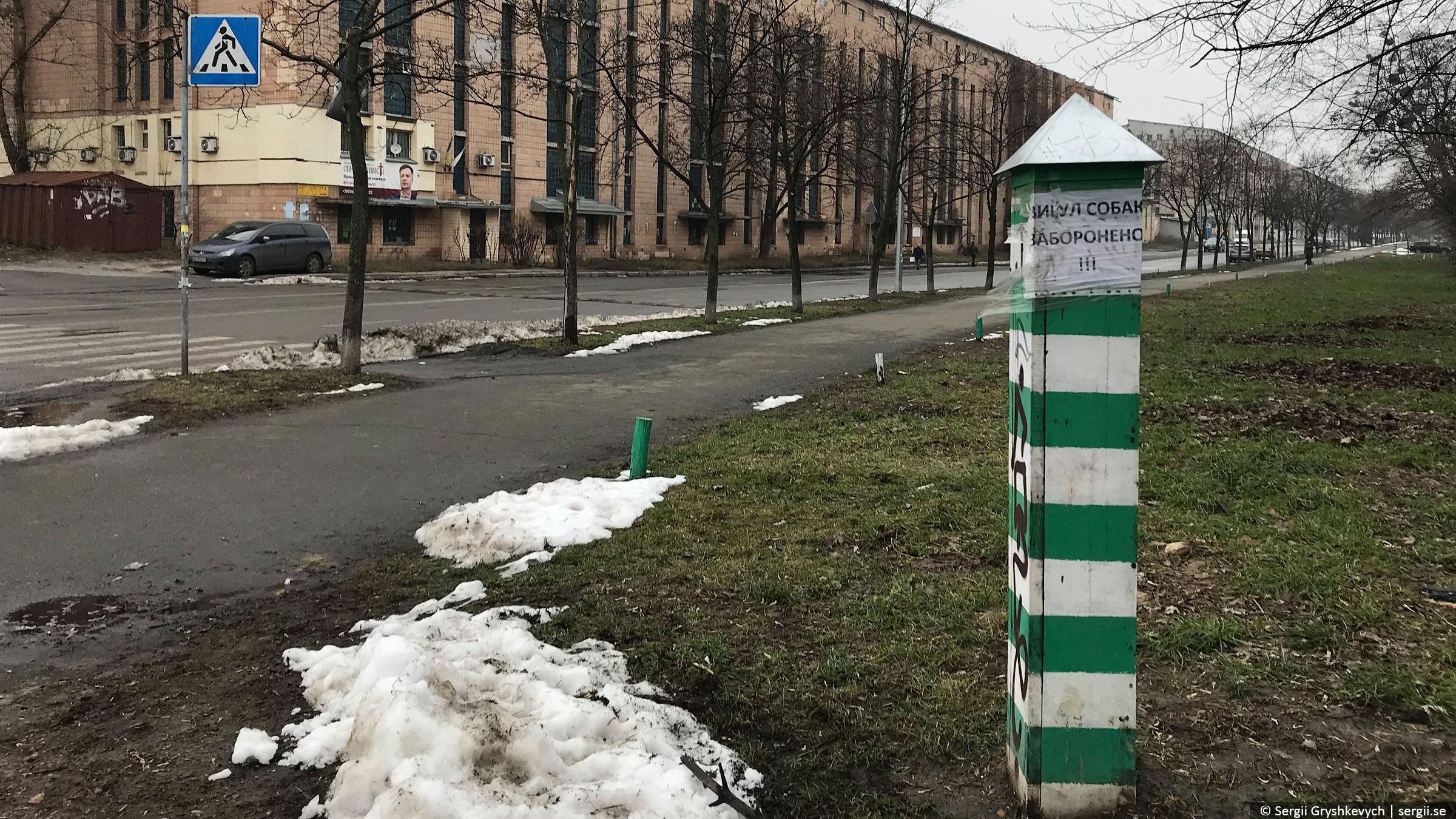 kyiv-darnytsia-livoberezhna-50