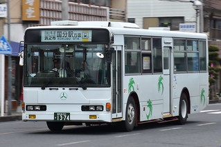 鹿児島交通 市街地循環バス