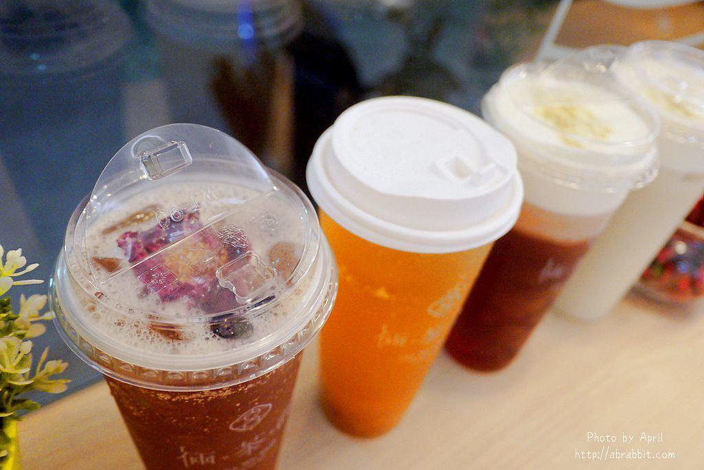 40694251402 137faef9b3 b - 熱血採訪|倆茶詞-東海文青飲料店、藝文創新茶飲