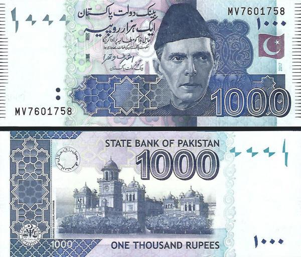 1000 Rupií Pakistan 2017, P50m