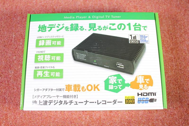 地上デジタル放送をパソコンに録画する機会 (1)