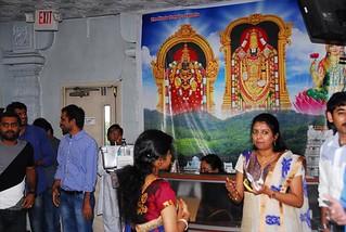 Ugadhi 2016