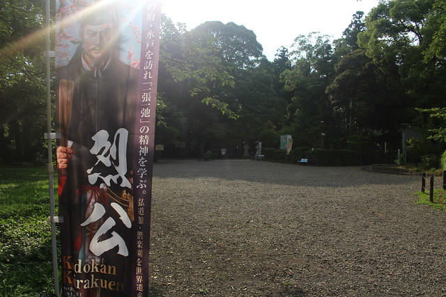 tokiwajinja-gosyuin17002