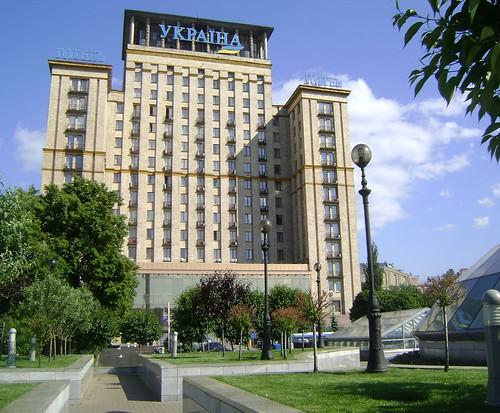 Hotel_ukraine