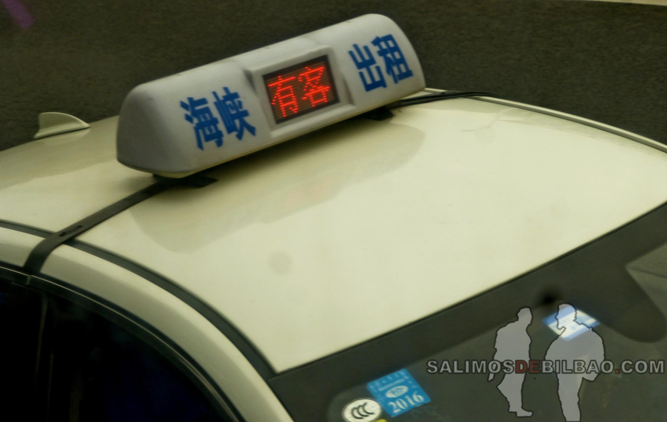 0044. Taxi, Xiamen