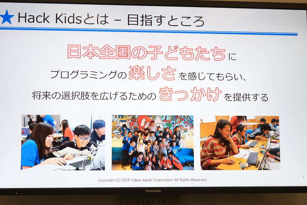 programming_kids-56