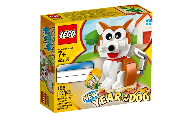 40235 Year of the Dog 1