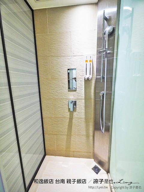 和逸飯店 台南 親子飯店 34