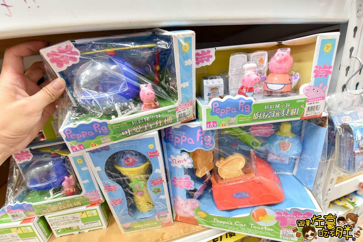 亞細亞toys批發家族(玩具批發)-82