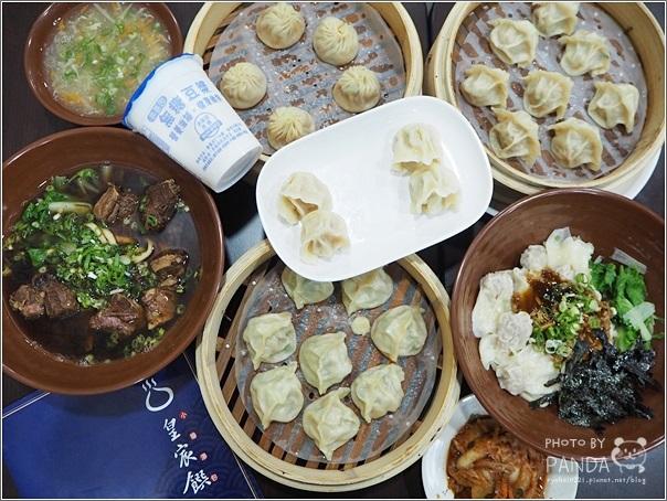 皇宸饌小籠湯包 (6)