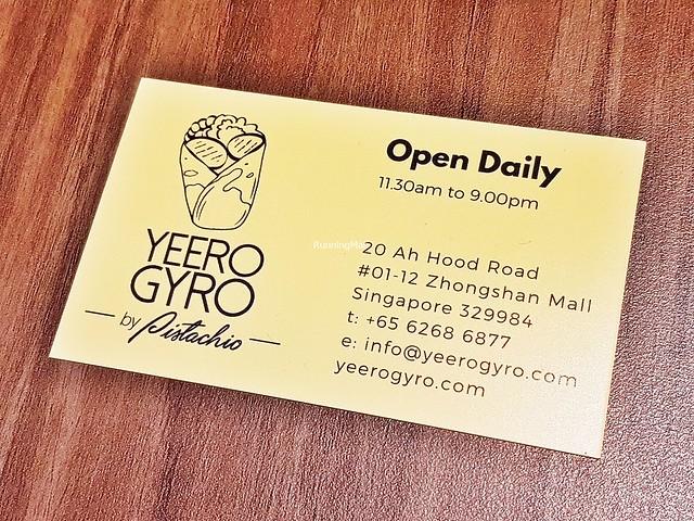 Yeero Gyro By Pistachio | Ivan Teh - RunningMan