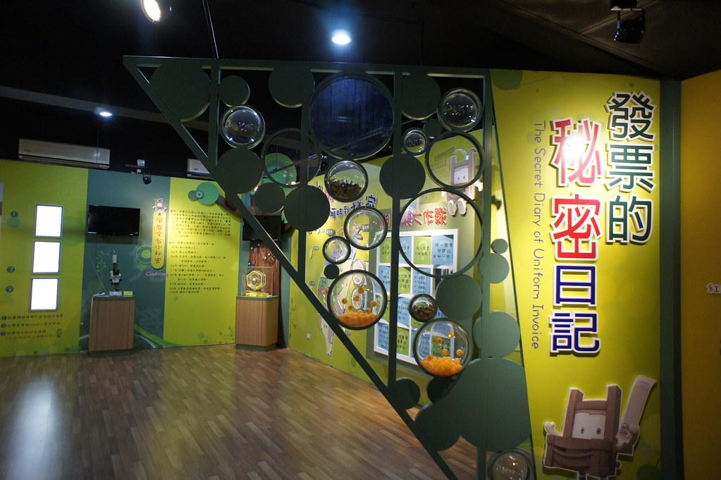 大里台灣印刷探索館 (18)