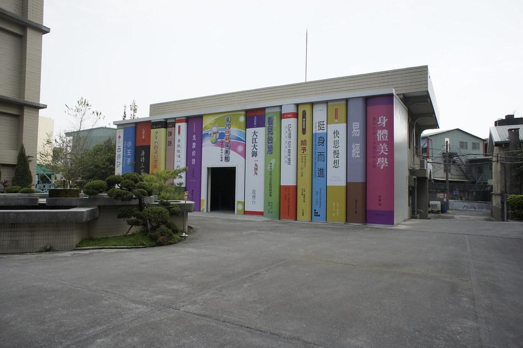 大里台灣印刷探索館 (5)