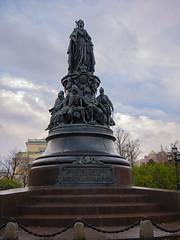 Saint PetersburgSaint - City's Landscape 9