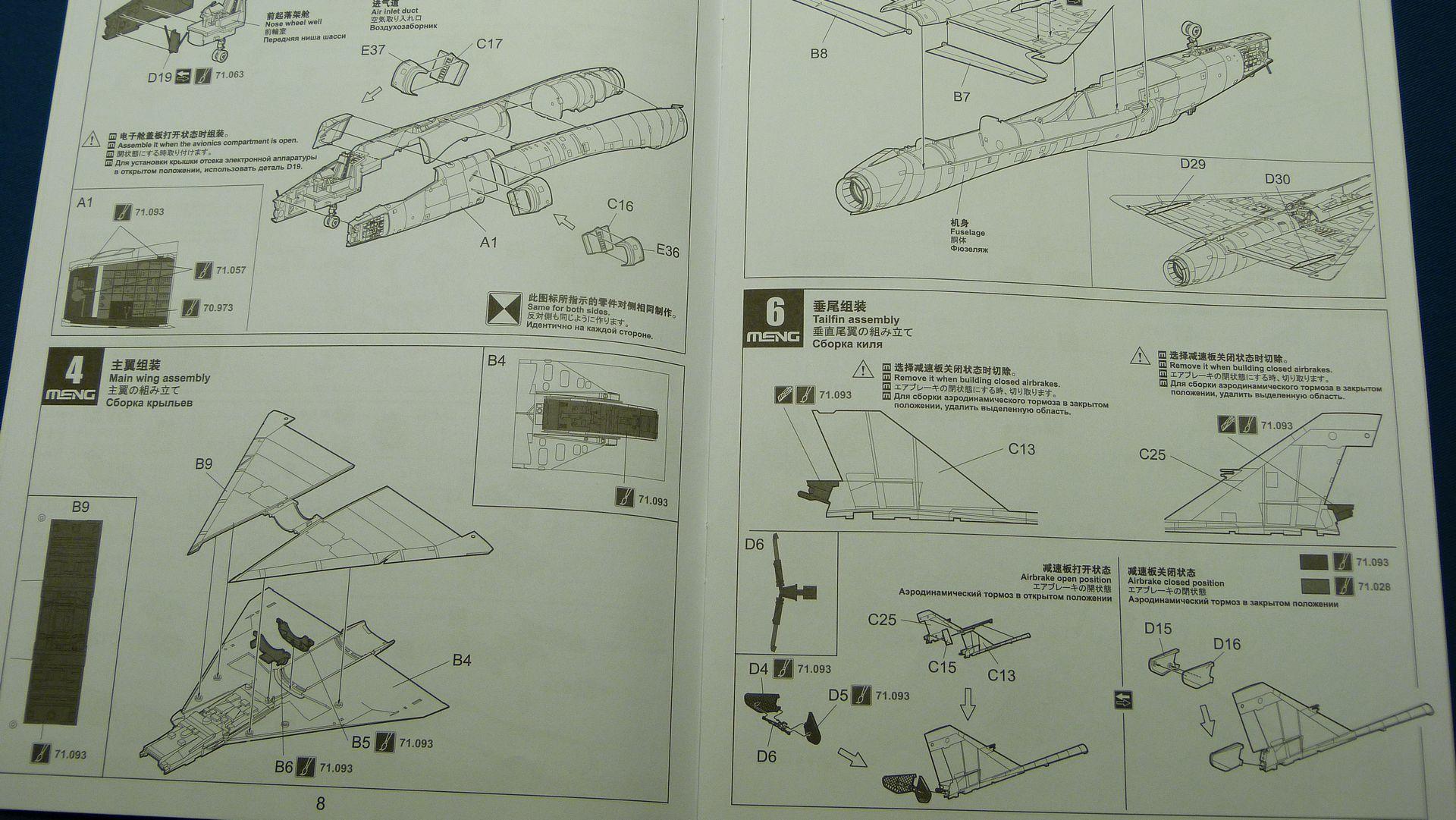 Meng Deltavingar, F-102 och F-106, 1/72 44065038120_655e4a66c2_o