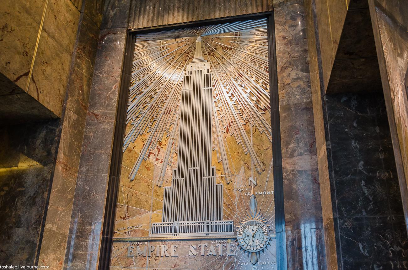 Нью-Йорк_Empire State Building-5