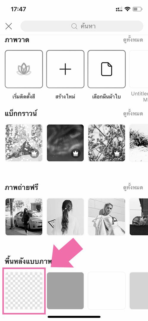 PicsArt-watermark-font-01