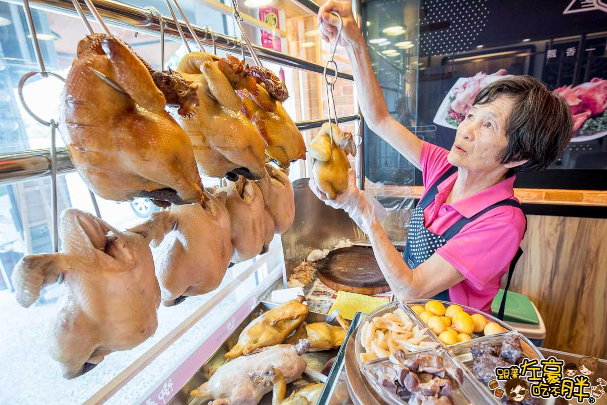 御香吳記雞肉 鴨肉專賣店-12