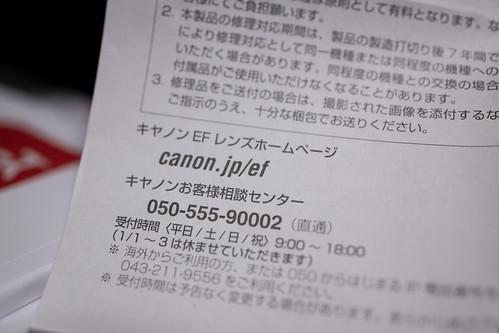Canon_RF_Lens_05
