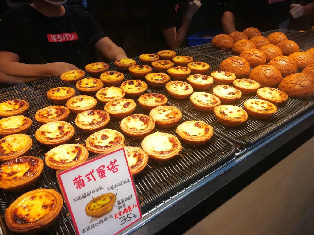 菠蘿麵包 ぼろパン BOLO PAN (12)