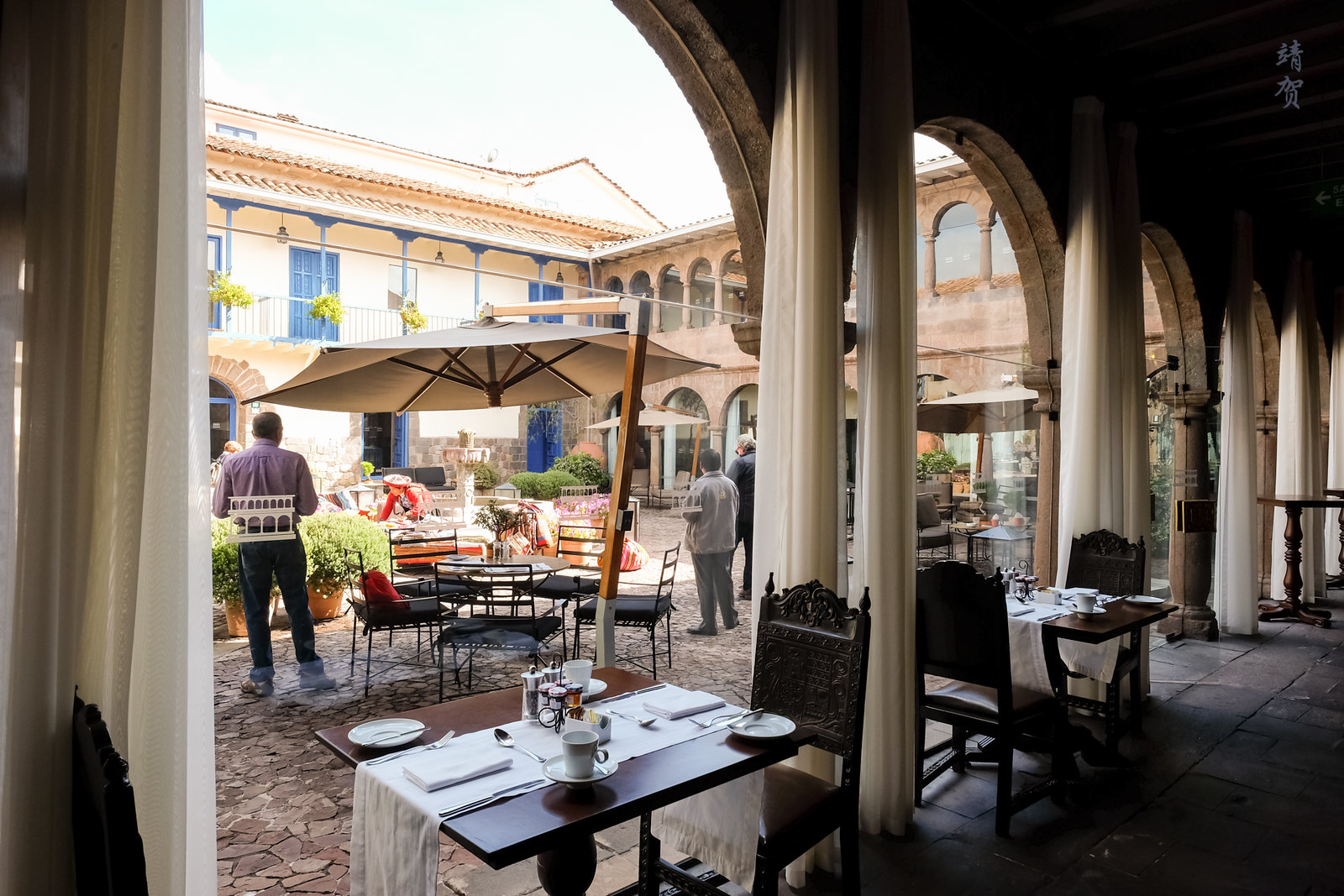 Restaurant by the courtyard