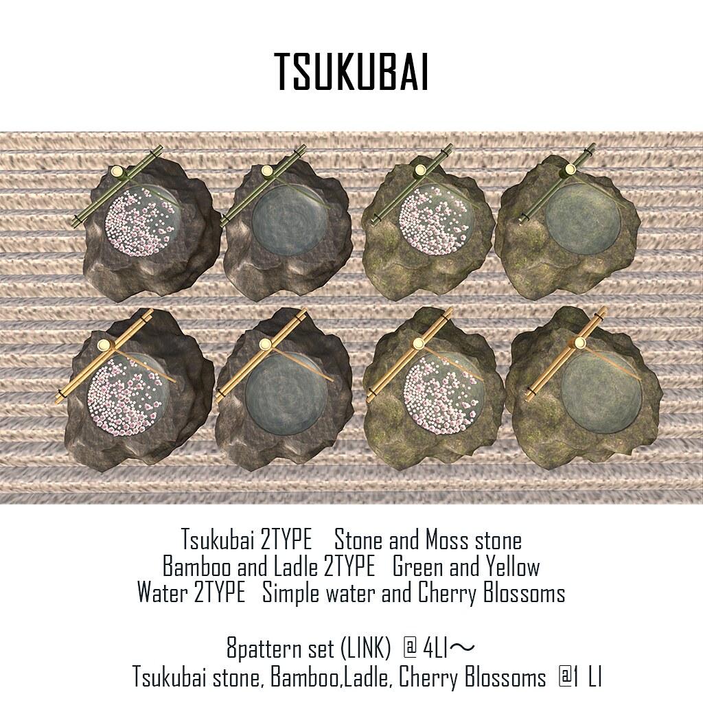 [MG]TsukubaiB