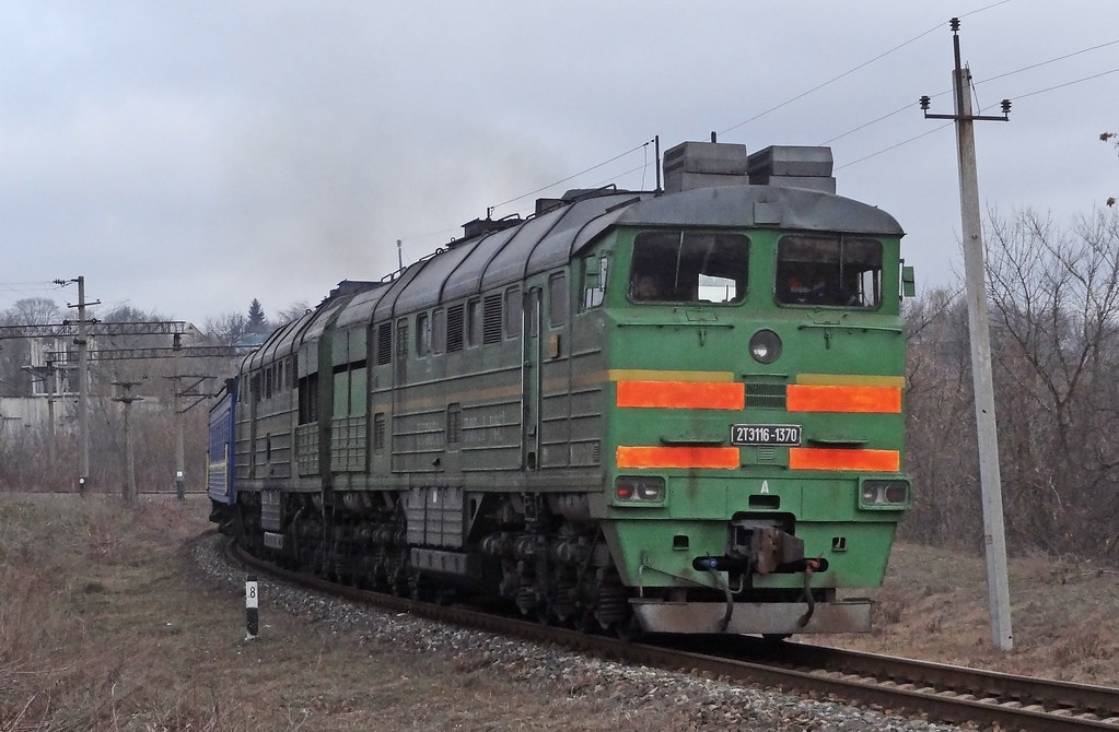 2TE116-1370 | Zustrychny