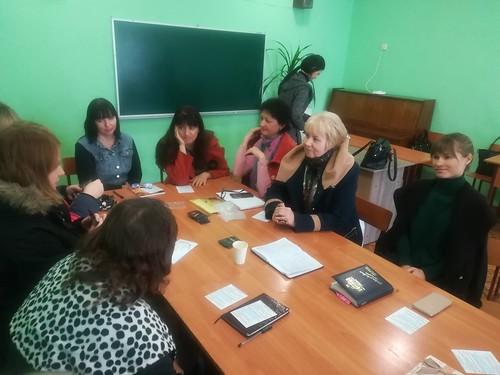 Заняття «Психологічні ігри у роботі шкільного психолога»