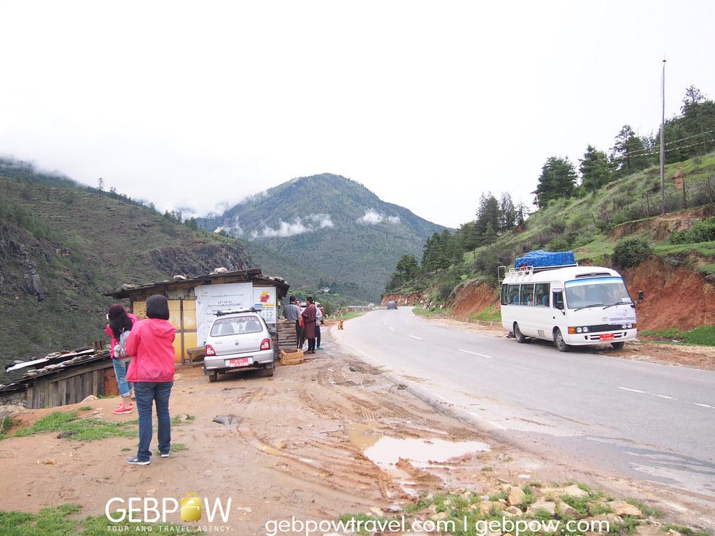 Bhutan in Summer13