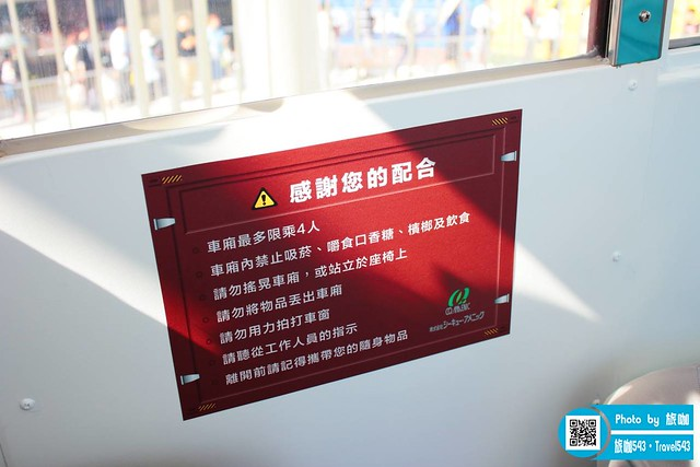 三井outlet台中港