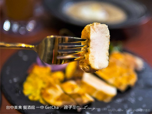台中美食 餐酒館 一中 GetCha 61