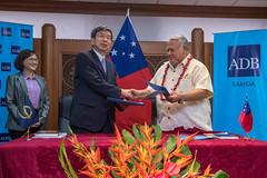 President Nakao meets Samoa Prime Minister